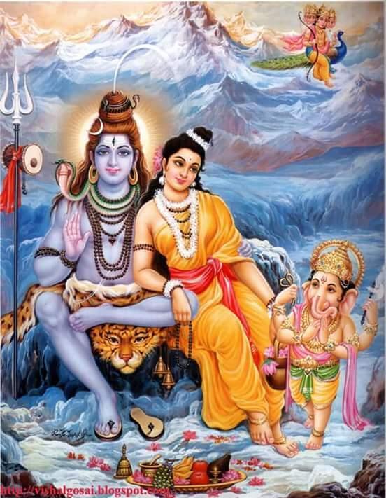 சிவசிந்தை பாகம்-2